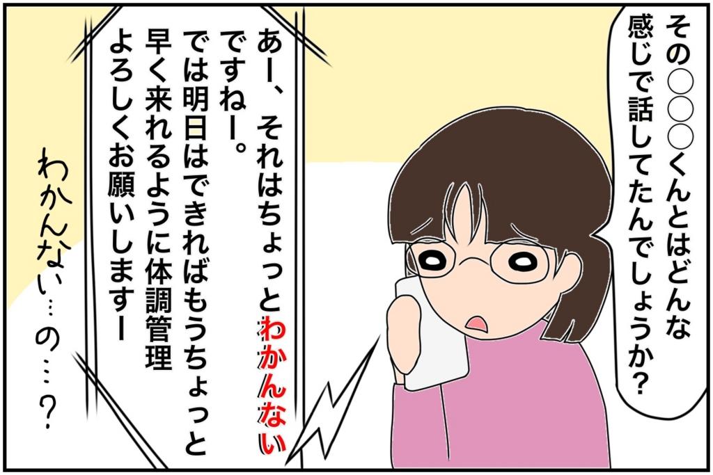 f:id:euri-kusanagi:20170329141708j:plain