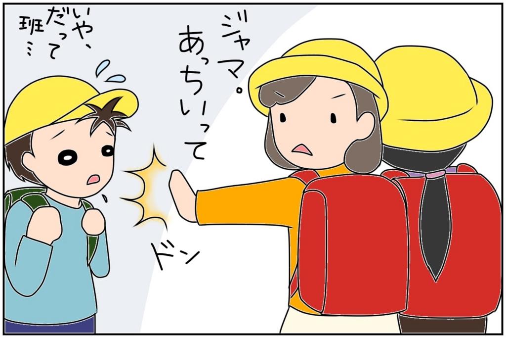 f:id:euri-kusanagi:20170331080704j:plain