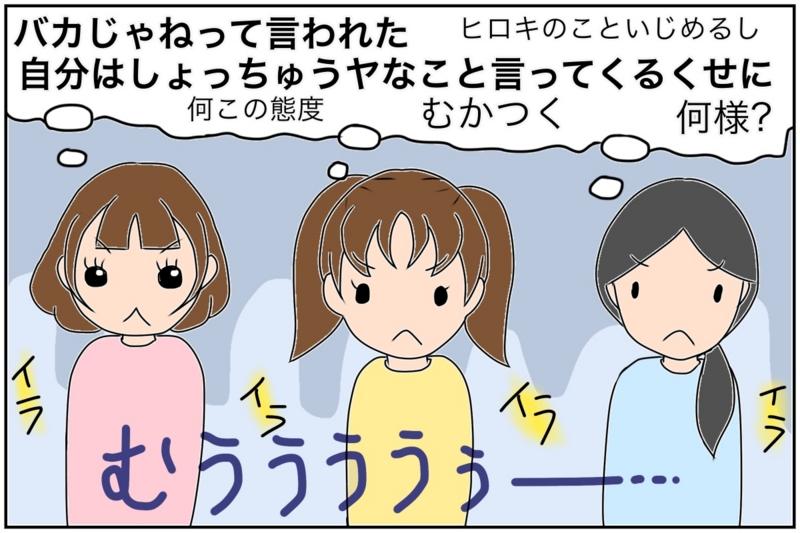 f:id:euri-kusanagi:20170403102843j:plain