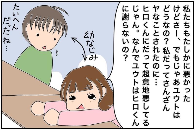f:id:euri-kusanagi:20170403102936j:plain