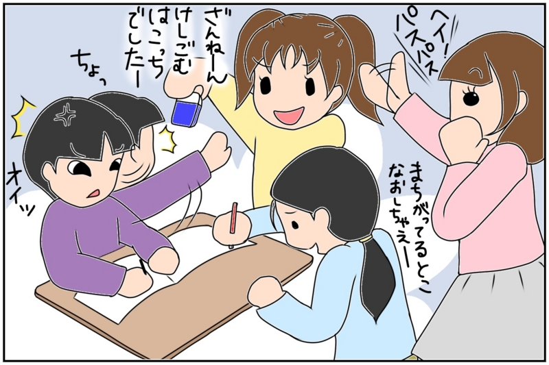 f:id:euri-kusanagi:20170403102943j:plain