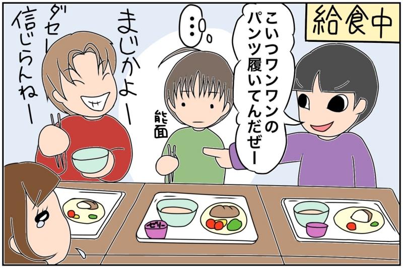 f:id:euri-kusanagi:20170403103035j:plain