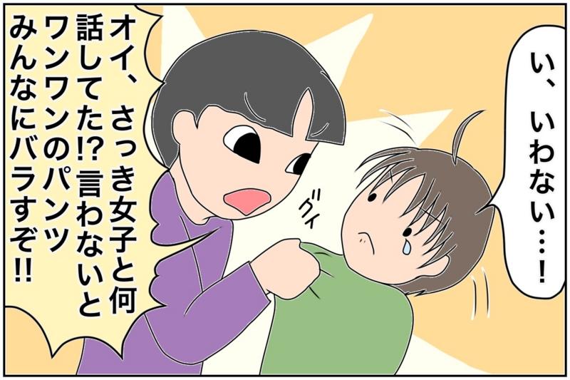 f:id:euri-kusanagi:20170403103037j:plain
