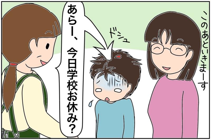 f:id:euri-kusanagi:20170403124500j:plain