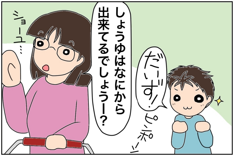 f:id:euri-kusanagi:20170403124545j:plain
