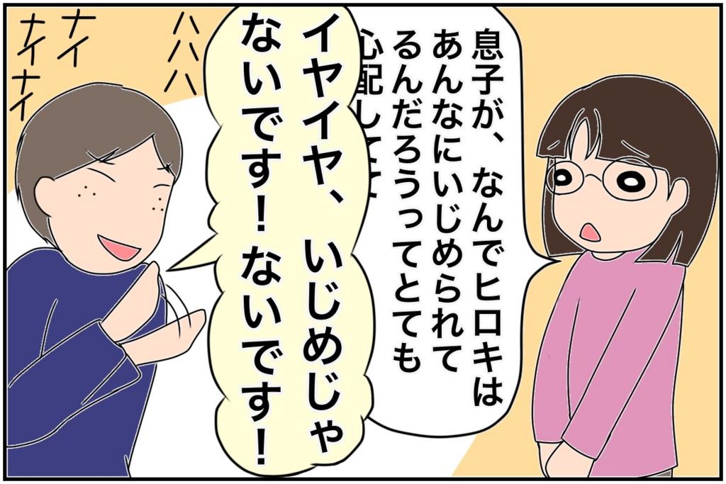 f:id:euri-kusanagi:20170410081548j:plain