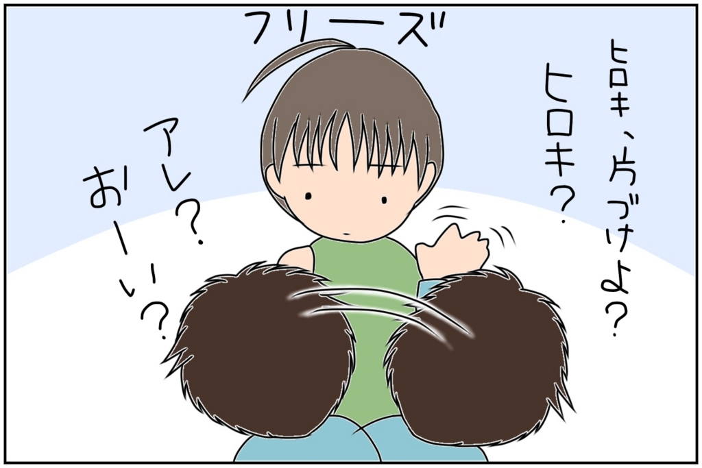 f:id:euri-kusanagi:20170411140603j:plain