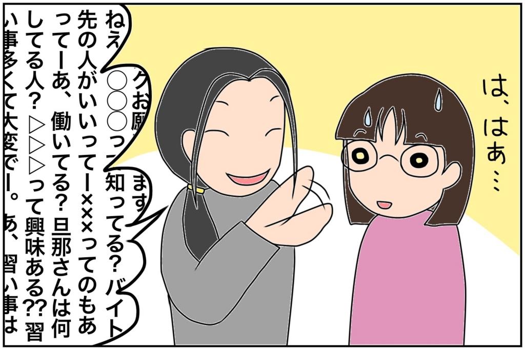 f:id:euri-kusanagi:20170411140613j:plain