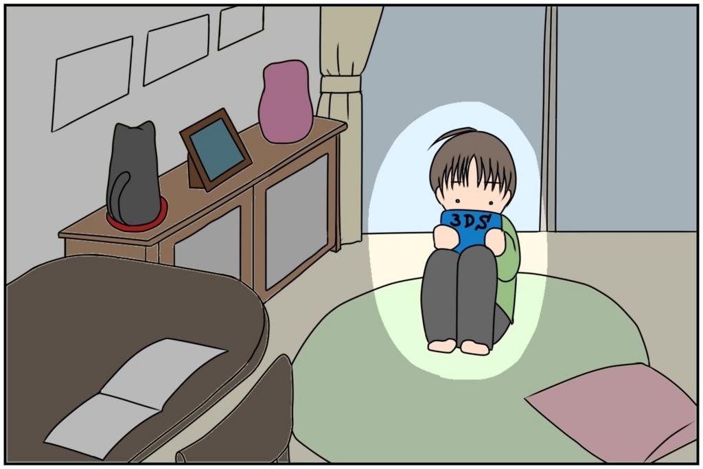 f:id:euri-kusanagi:20170411140625j:plain