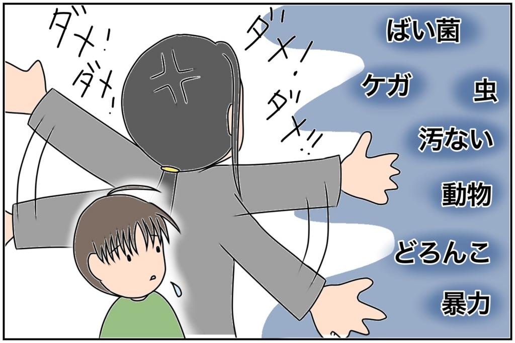 f:id:euri-kusanagi:20170411140656j:plain