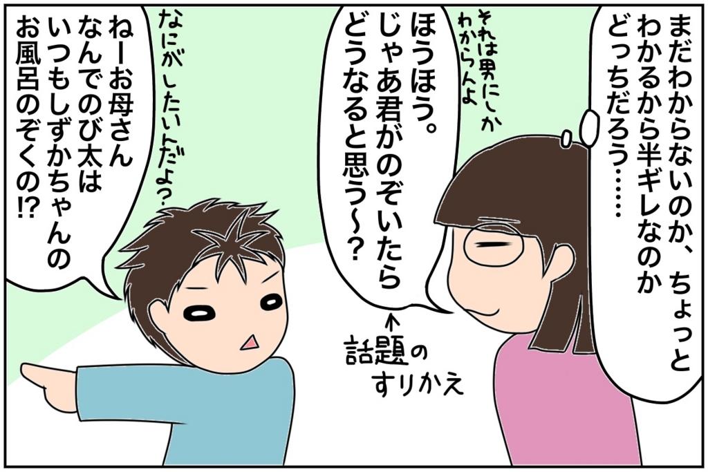 f:id:euri-kusanagi:20170411192716j:plain
