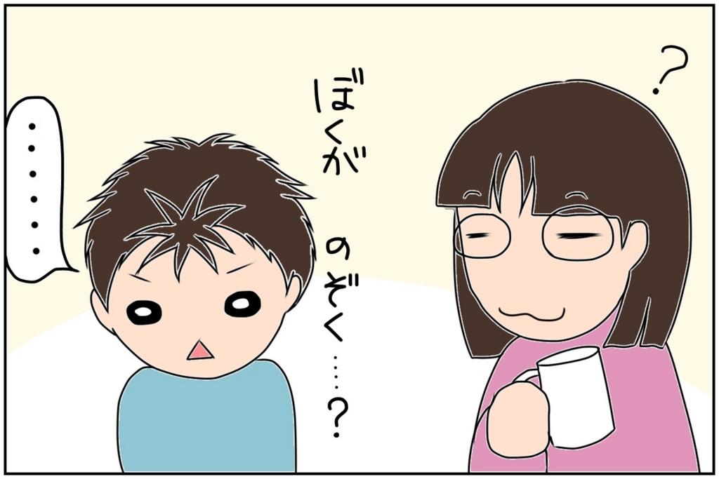 f:id:euri-kusanagi:20170411192721j:plain
