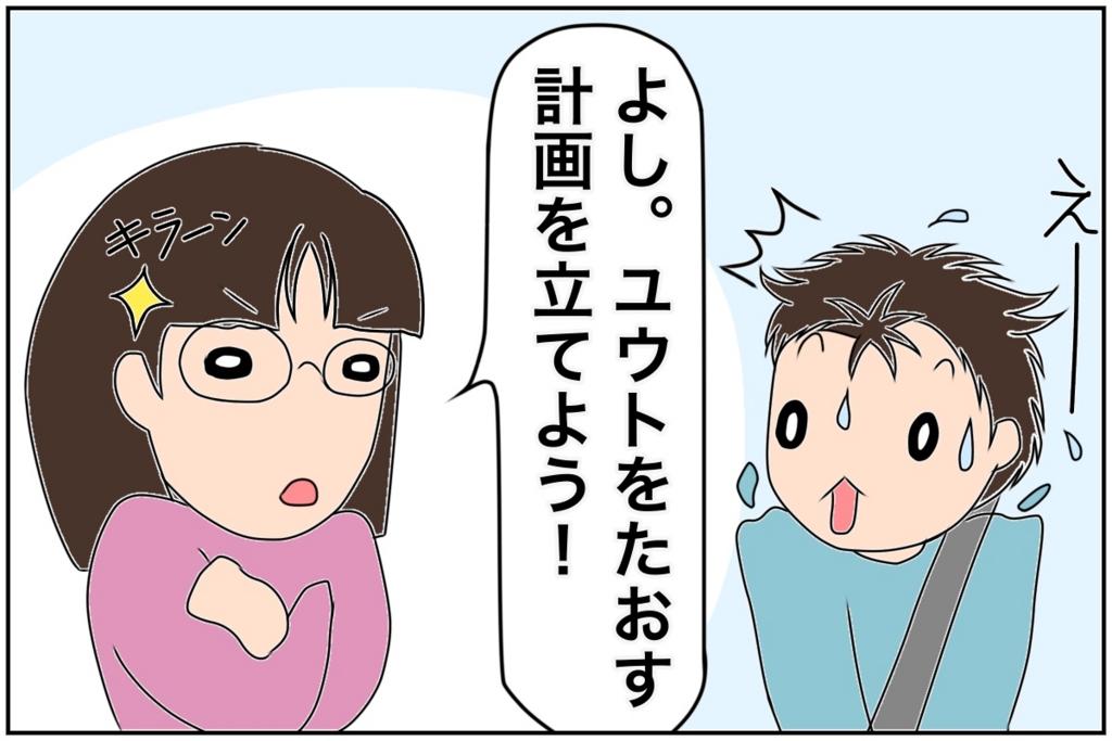 f:id:euri-kusanagi:20170413095530j:plain