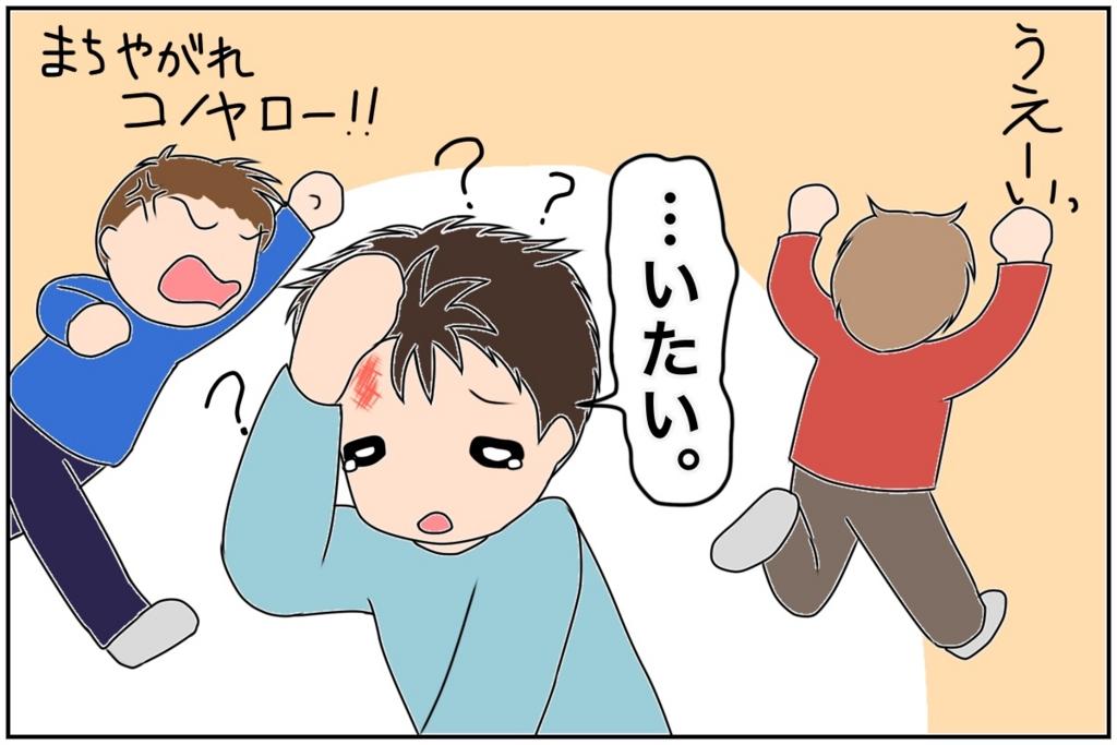 f:id:euri-kusanagi:20170413095552j:plain