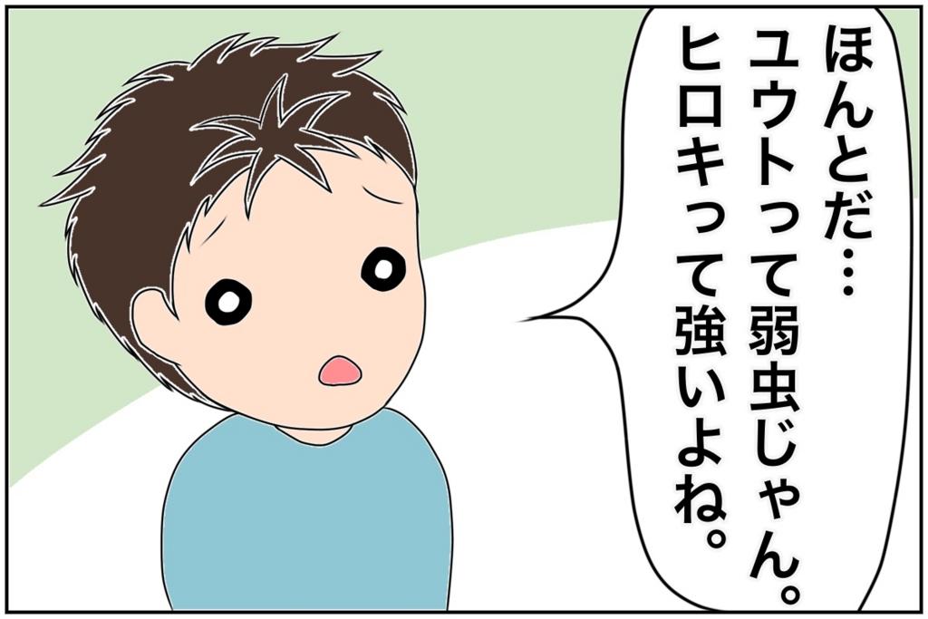 f:id:euri-kusanagi:20170413095635j:plain