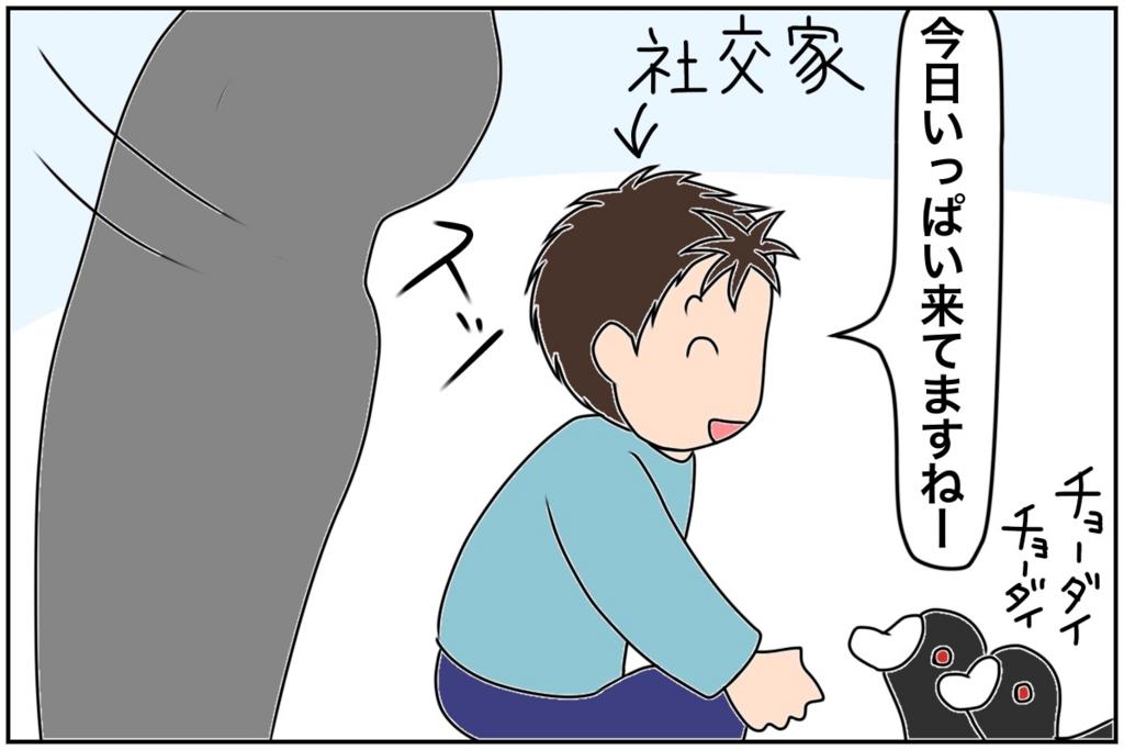 f:id:euri-kusanagi:20170413102005j:plain
