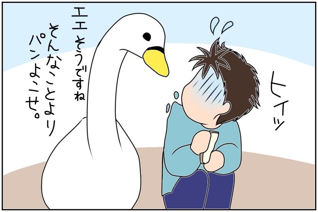 f:id:euri-kusanagi:20170413102010j:plain