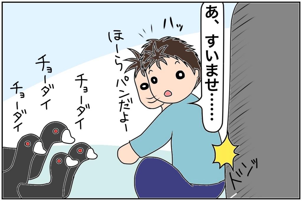 f:id:euri-kusanagi:20170413102015j:plain