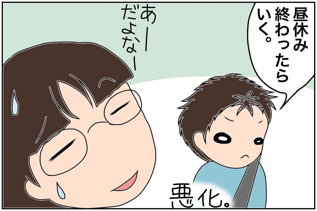 f:id:euri-kusanagi:20170413110123j:plain