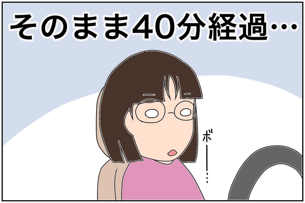f:id:euri-kusanagi:20170420162748j:plain