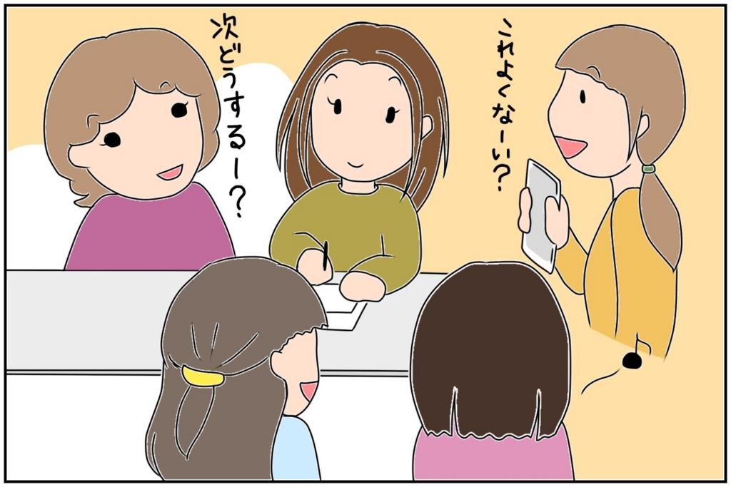 f:id:euri-kusanagi:20170420162758j:plain