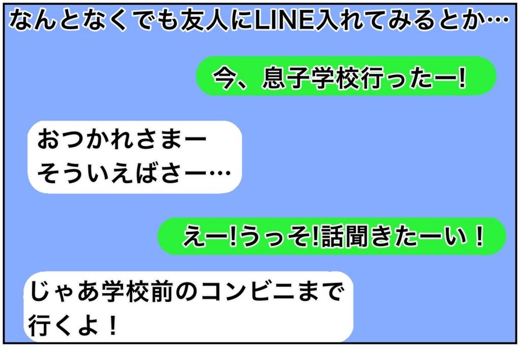 f:id:euri-kusanagi:20170420162803j:plain