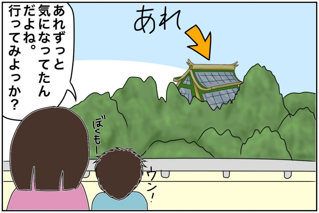 f:id:euri-kusanagi:20170421125501j:plain