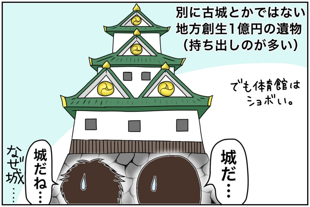f:id:euri-kusanagi:20170421125514j:plain