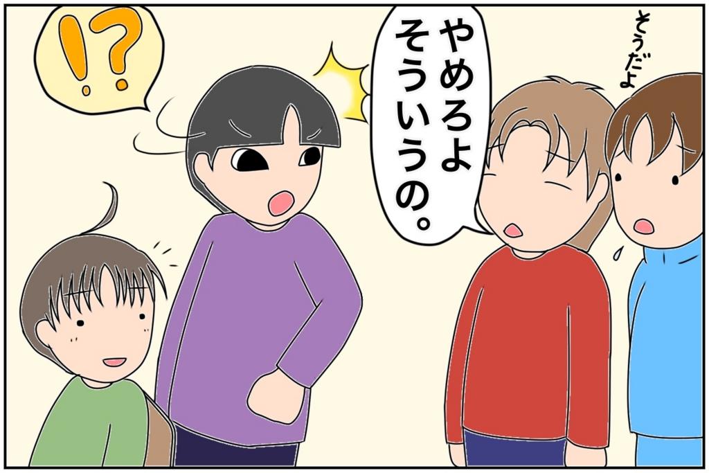 f:id:euri-kusanagi:20170421130529j:plain