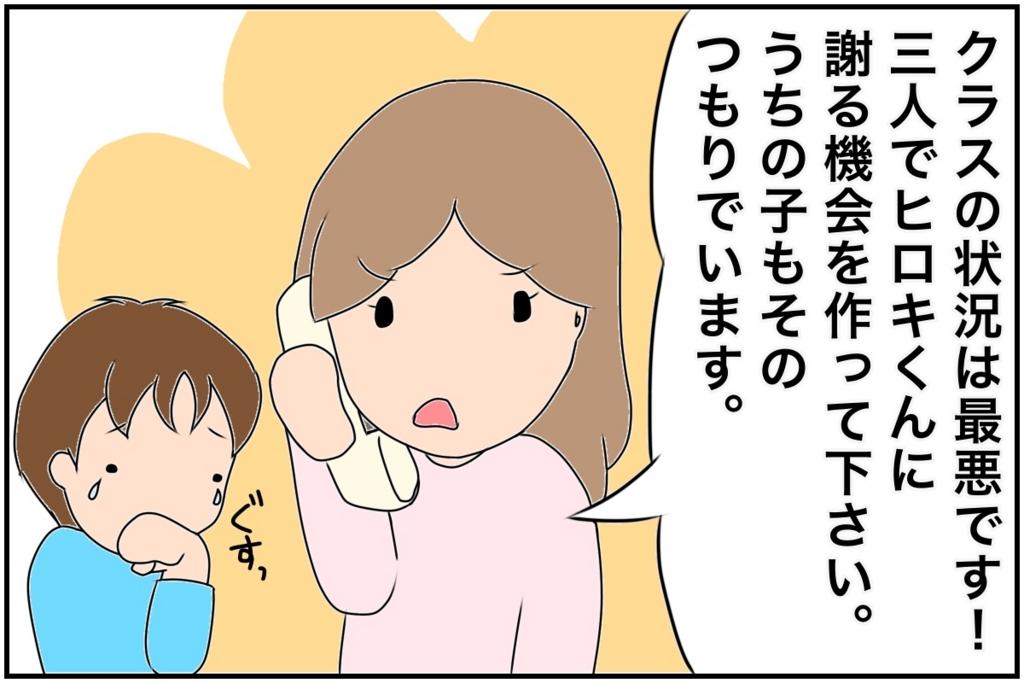f:id:euri-kusanagi:20170421130554j:plain