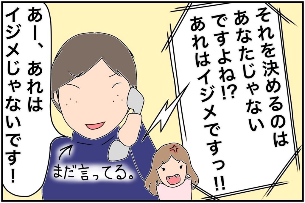 f:id:euri-kusanagi:20170421130555j:plain