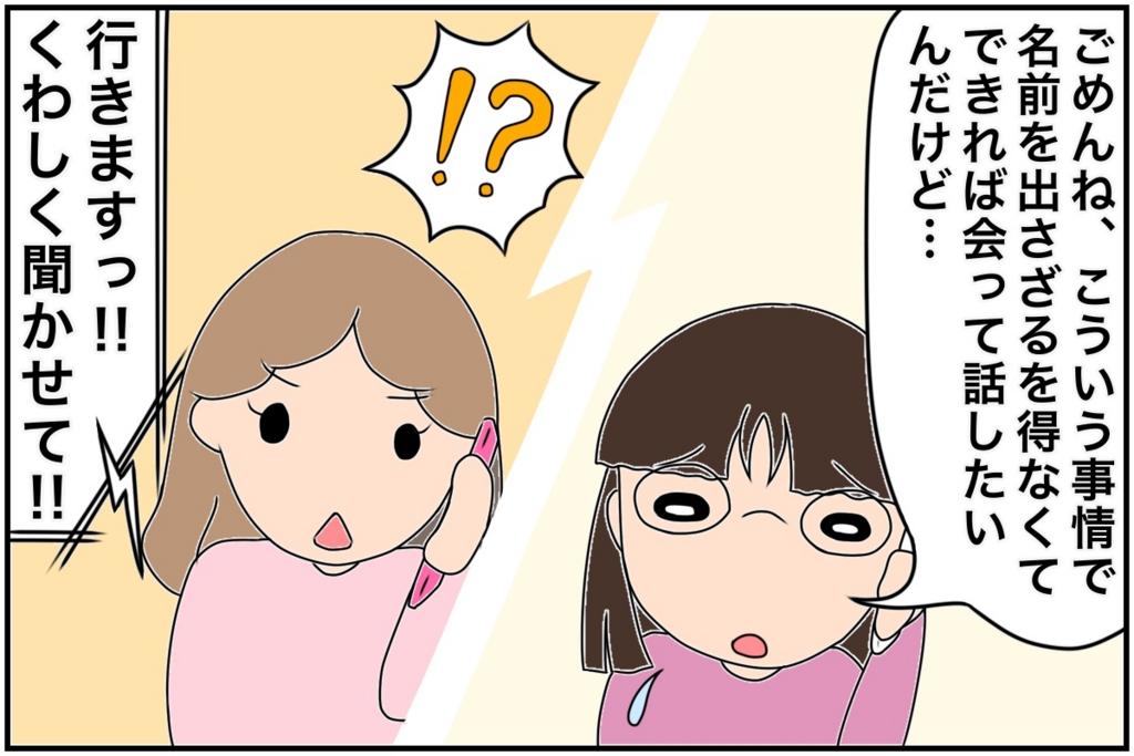 f:id:euri-kusanagi:20170421130607j:plain
