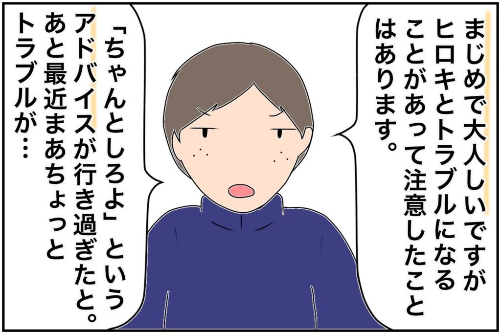 f:id:euri-kusanagi:20170421130611j:plain