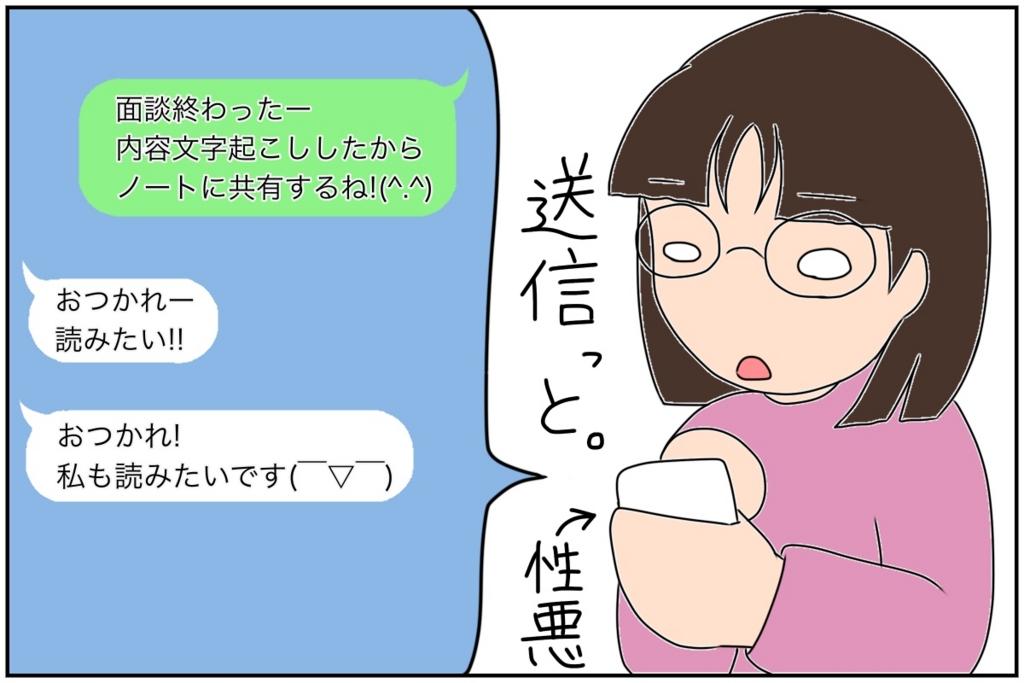 f:id:euri-kusanagi:20170421130618j:plain