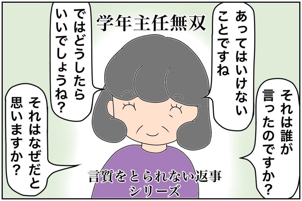 f:id:euri-kusanagi:20170421130629j:plain