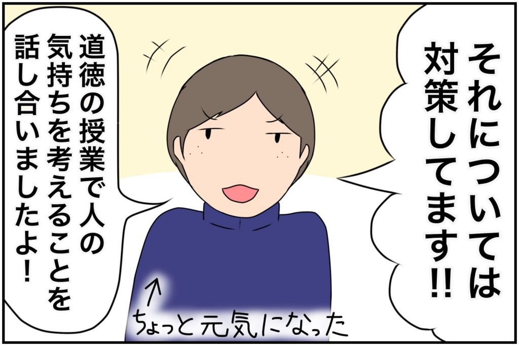 f:id:euri-kusanagi:20170421130644j:plain