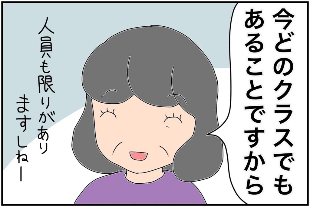 f:id:euri-kusanagi:20170421130649j:plain