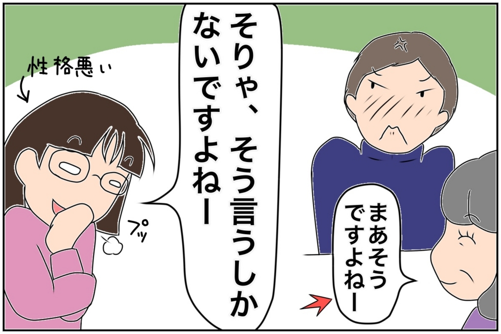 f:id:euri-kusanagi:20170421130705j:plain