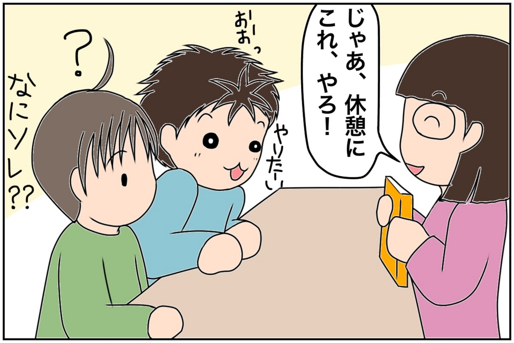 f:id:euri-kusanagi:20170421151719j:plain