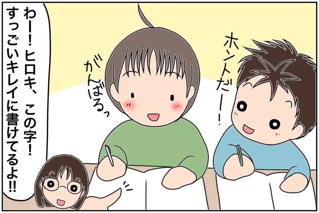 f:id:euri-kusanagi:20170421151727j:plain