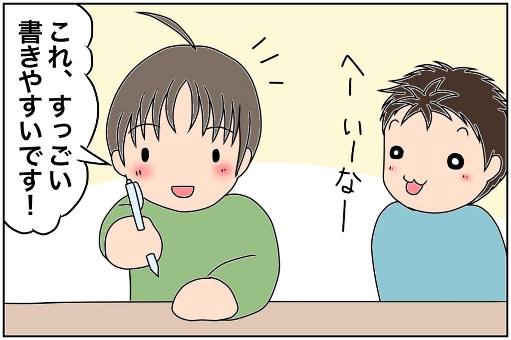 f:id:euri-kusanagi:20170421151732j:plain