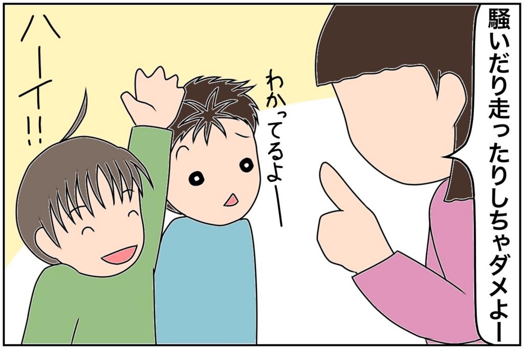 f:id:euri-kusanagi:20170421151801j:plain