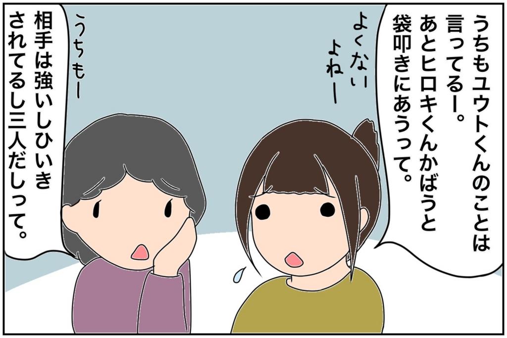 f:id:euri-kusanagi:20170421154812j:plain