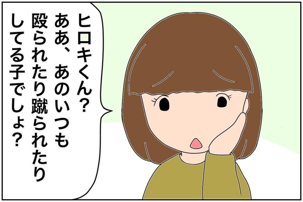 f:id:euri-kusanagi:20170421154817j:plain