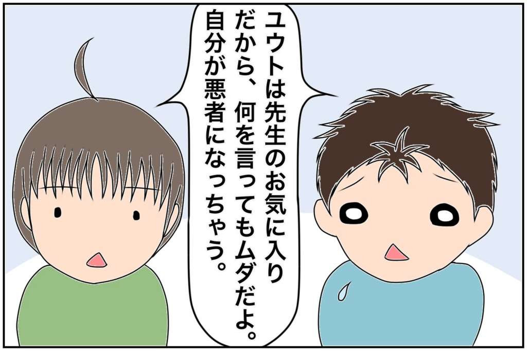 f:id:euri-kusanagi:20170421154824j:plain