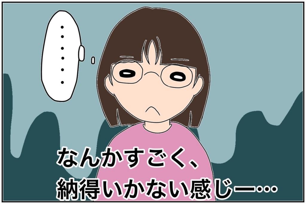 f:id:euri-kusanagi:20170421154829j:plain