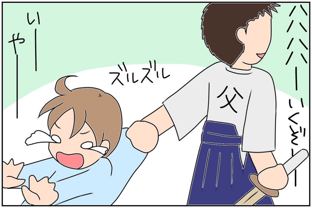 f:id:euri-kusanagi:20170425084720j:plain