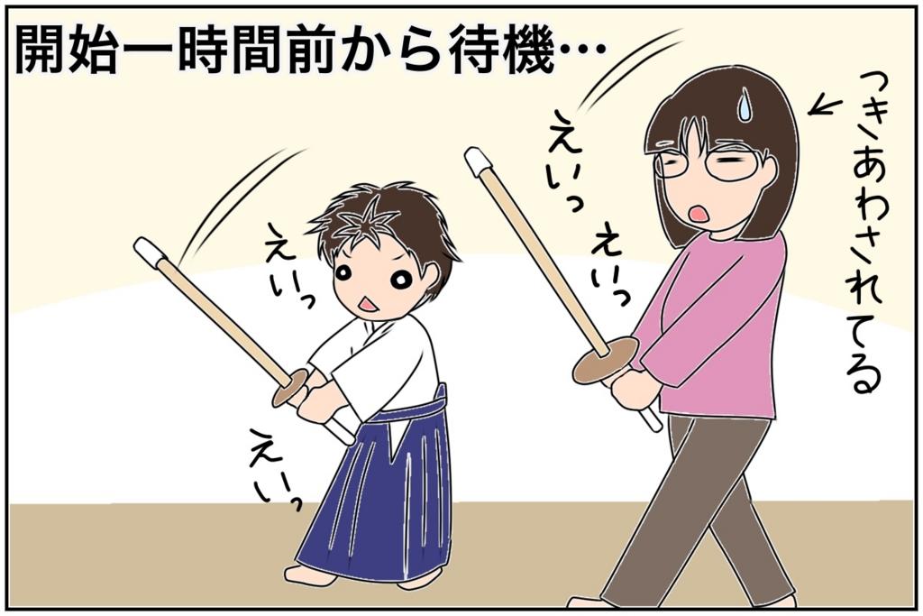 f:id:euri-kusanagi:20170425084737j:plain