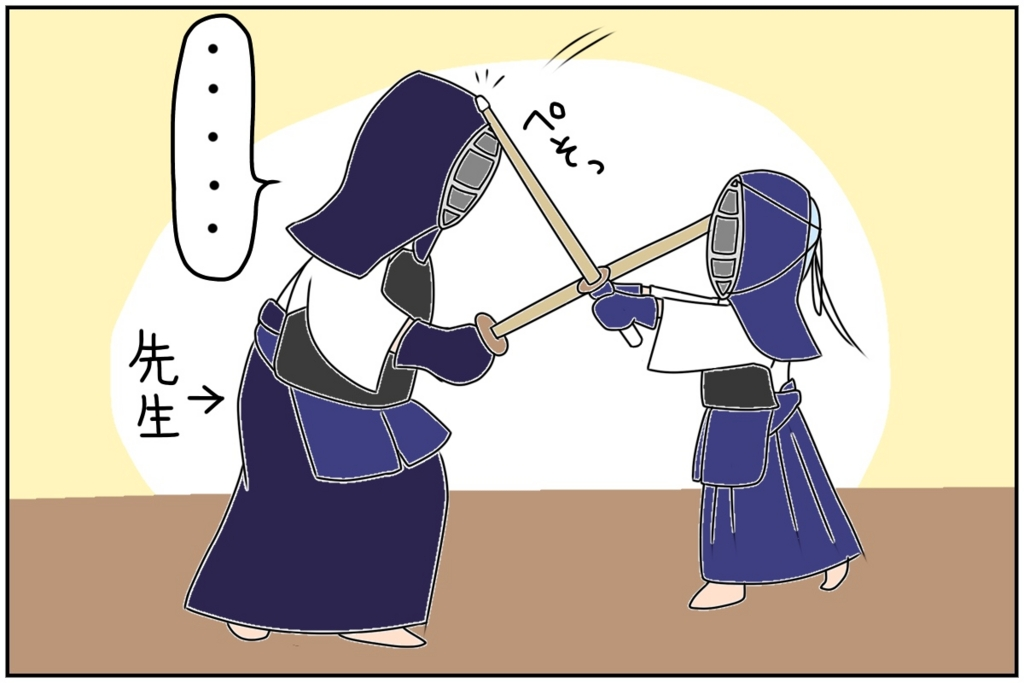 f:id:euri-kusanagi:20170425084752j:plain