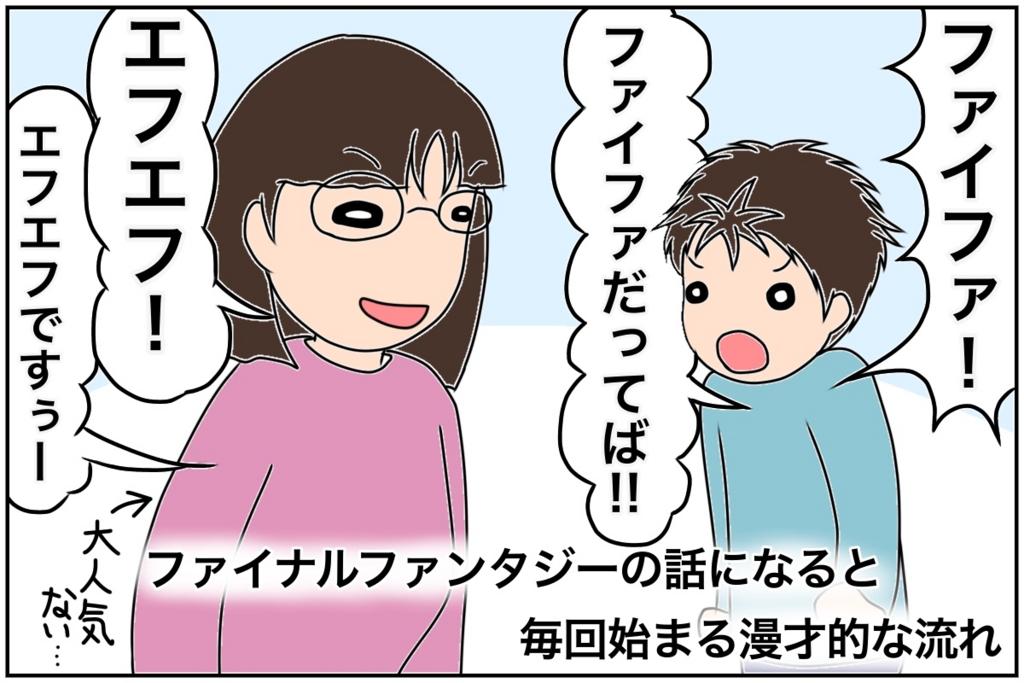 f:id:euri-kusanagi:20170426172209j:plain